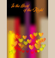 in the heart of night vector image