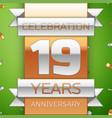 nineteen years anniversary celebration design vector image vector image