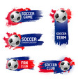 soccer football sport game emblems vector image