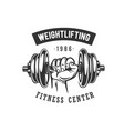 fitness and weightlifting logo vector image