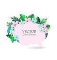 floral composition with vector image vector image
