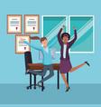 happy business workers vector image