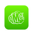 omg comic text speech bubble icon digital green vector image vector image