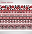 Set of seamless ornamented borders vector image vector image