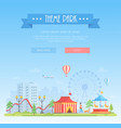 theme park - modern flat design style vector image vector image