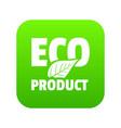 bio product icon green vector image vector image