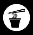 noodles icon design vector image