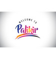 palikir welcome to message in purple vibrant vector image vector image