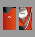 abstract logo template design vector image vector image