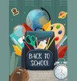 back to school stationery and books in backpack vector image