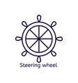 icon of steering wheel on a white vector image vector image