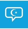 Turkey symbol message icon vector image vector image