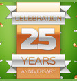 twenty five years anniversary celebration design vector image vector image