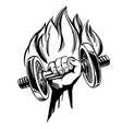 arm strong hand holding a dumbbell with fire vector image vector image
