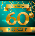 gold big sale sixty percent for discount vector image vector image