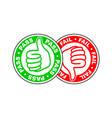 pass d fail thumbs up and down icon vector image vector image