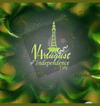 14 august pakistan independence day background