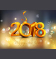 3d gold figures 2018 for the new year vector image