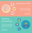 amusement park and freetime vector image