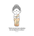 buddha standing in a prayer with a message for all vector image vector image