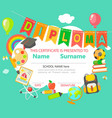 diploma certificate background vector image