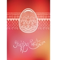 Easter folk ornament egg hand-drawn typography vector image vector image