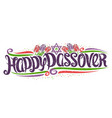 greeting card for jewish passover vector image vector image
