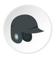 grey baseball helmet icon circle vector image vector image