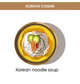 korean cuisine noodle soup traditional dish food vector image vector image