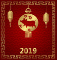 chinese background for happy new year 2019 zodiac vector image vector image