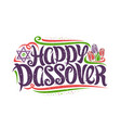 greeting card for jewish passover vector image