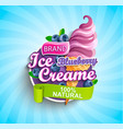 blueberry ice cream logo label or emblem vector image vector image