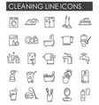 cleaning icon set on white background for graphic vector image