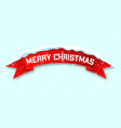 red realistic curved ribbon merry christmas vector image vector image