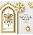 eid ul adha background islamic arabic lanterns vector image vector image