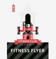 fitness sport life vector image vector image