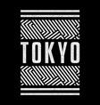 stylized retro typography vector image vector image
