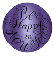 be happy in new year vector image vector image