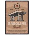 retro poster of gasoline station service vector image