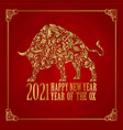 2021 chinese new year with vector image