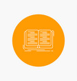 book education lesson study white line icon in vector image