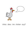 cartoon chicken kids learning game vector image vector image
