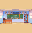 classroom for mathematics learning vector image vector image