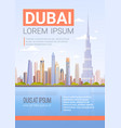 dubai skyline panorama modern building cityscape vector image vector image