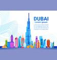 dubai skyline panorama modern building cityscape vector image