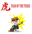 New years tiger vector image vector image