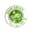 saudi arabia sign vintage grunge imprint vector image vector image