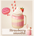 strawberry smoothie dessert icon cartoon vector image vector image