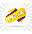 today only mega sale banner vector image vector image