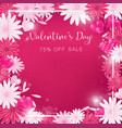 valentine floral invitation vector image vector image